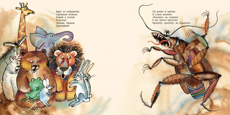 По лесам, по полям разбежалися: тараканьих усов испугалися