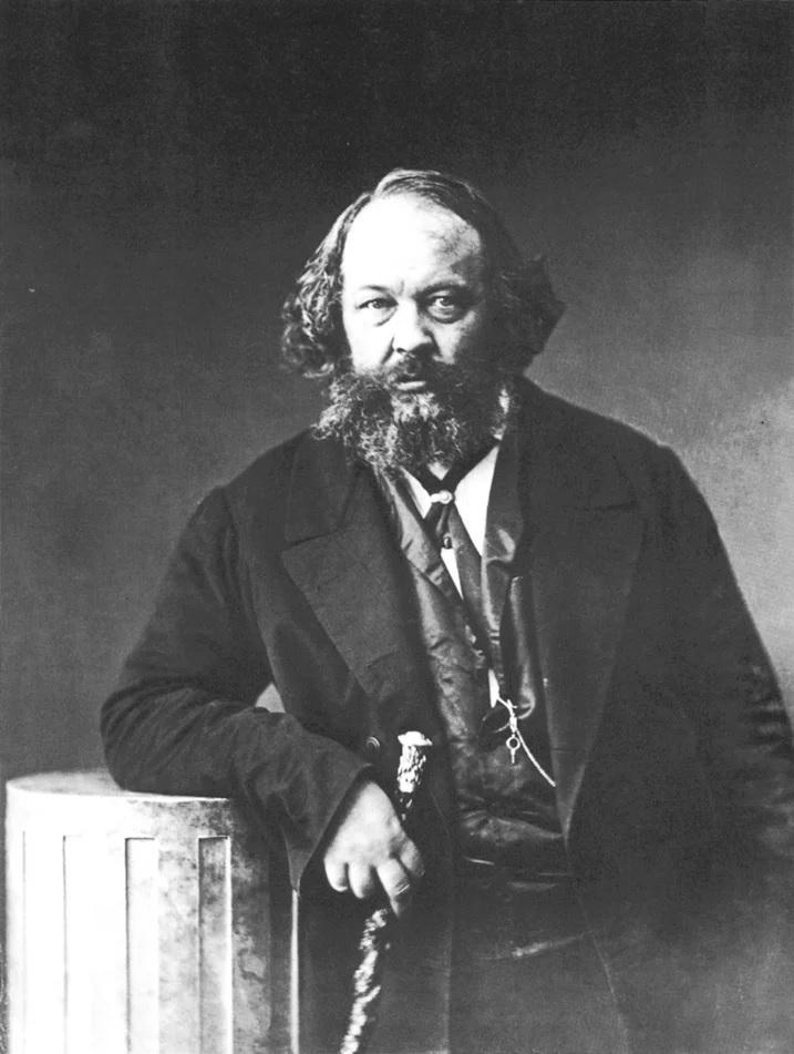 Товарищ Бакунин