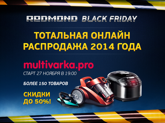 Black_Friday_social_2