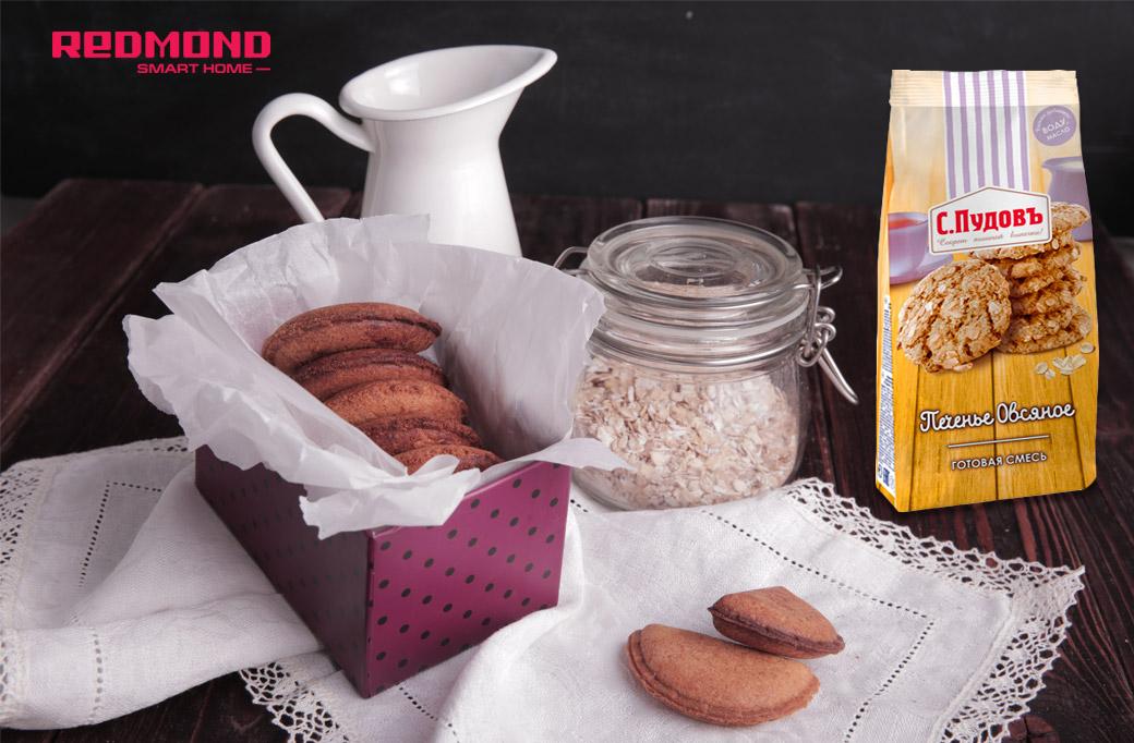 Овсяное печенье в мультипекаре REDMOND