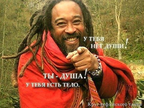 Сдвиг парадигмы :)))
