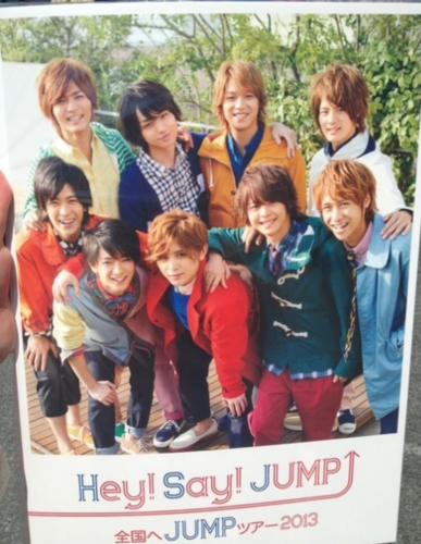 Hey Say JUMP Jump Tour 2013 - Pamphlet