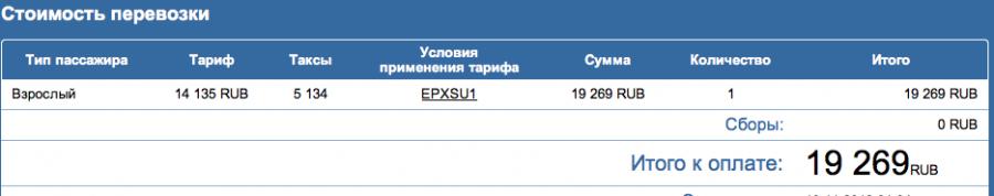 Снимок экрана 2012-11-09 в 1.08.44