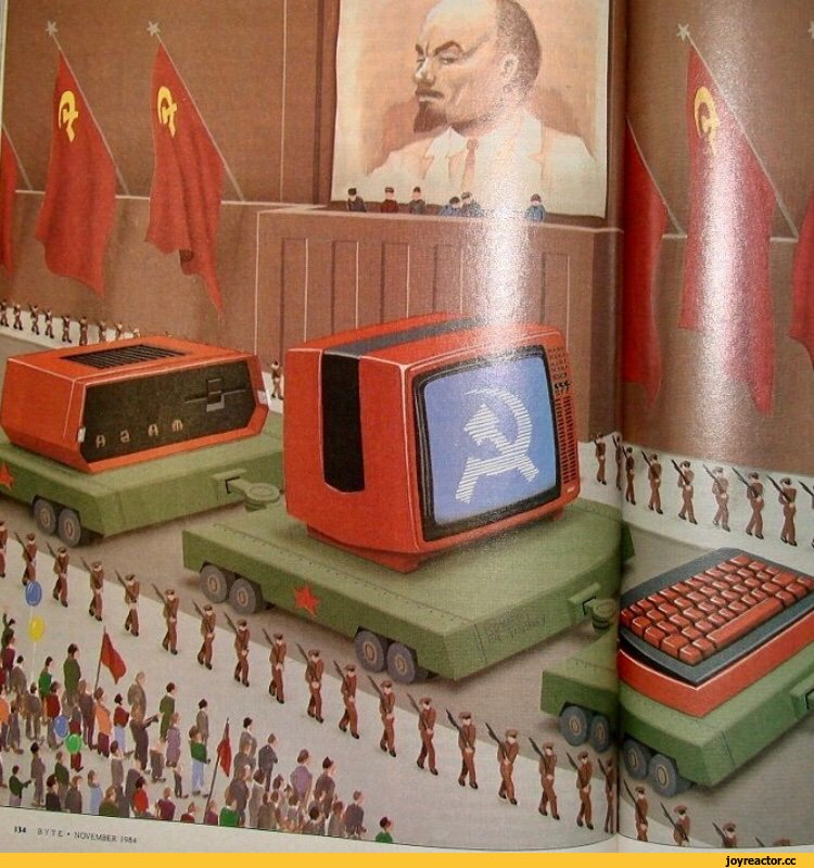 it-СССР-компьютер-5176243