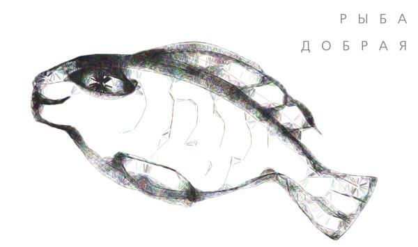 ryba-dobraya