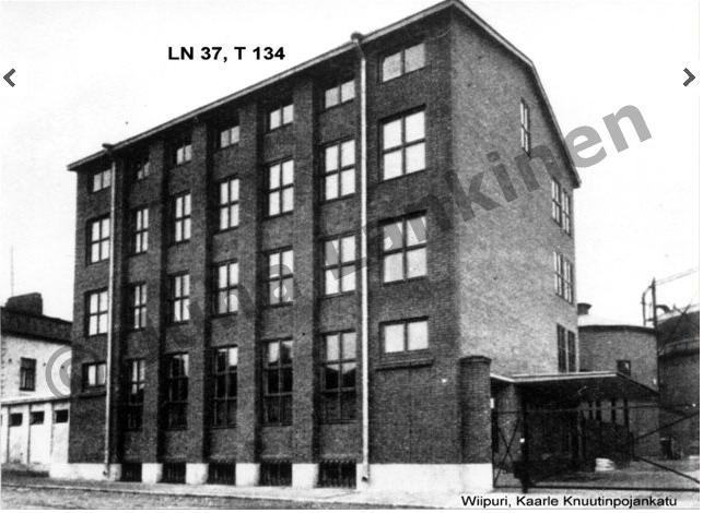 ГазовыйЗавод_1930