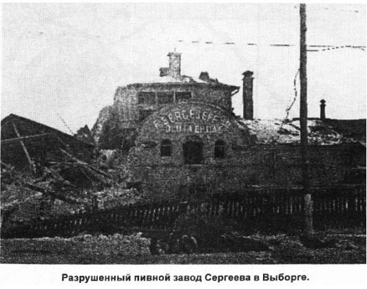 ПивзаводСергеева_6