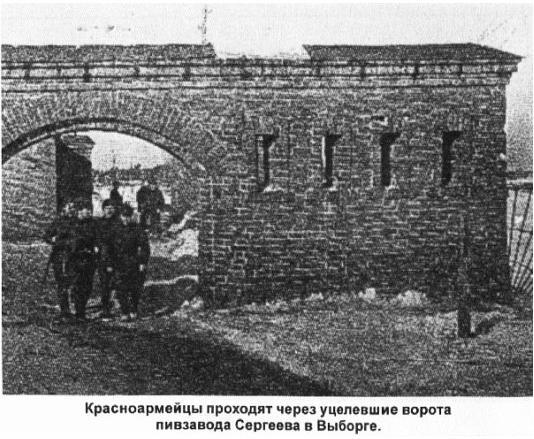 ПивзаводСергеева_2