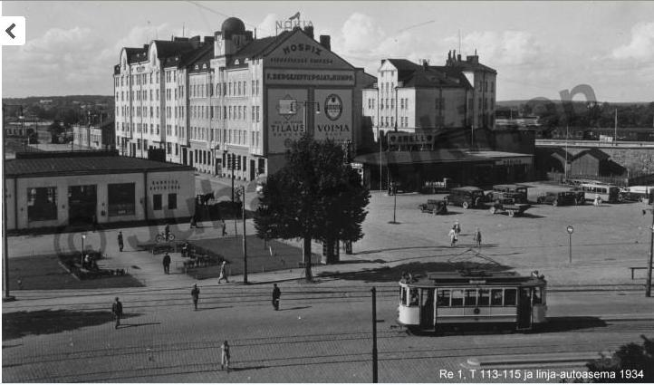 ОфисСергеева_1934