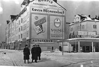 ОфисСергеева_1940
