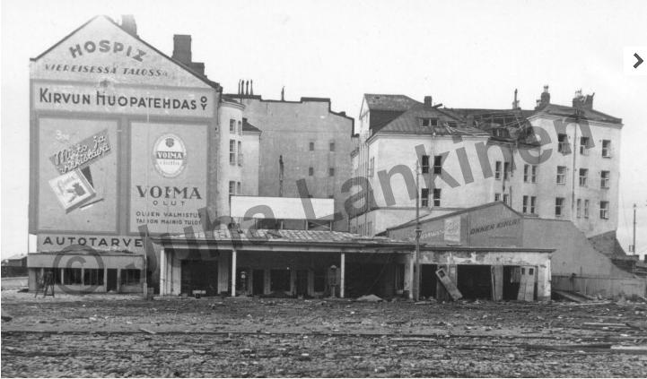 ОфисСергеева_1941