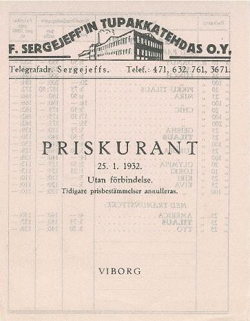 Прейскурант_1932_1