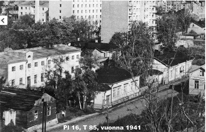 Панорама_1941
