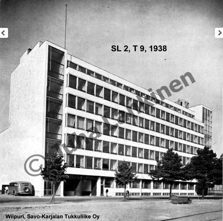 Стекляшка_1938