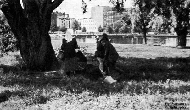 Стекляшка_1939