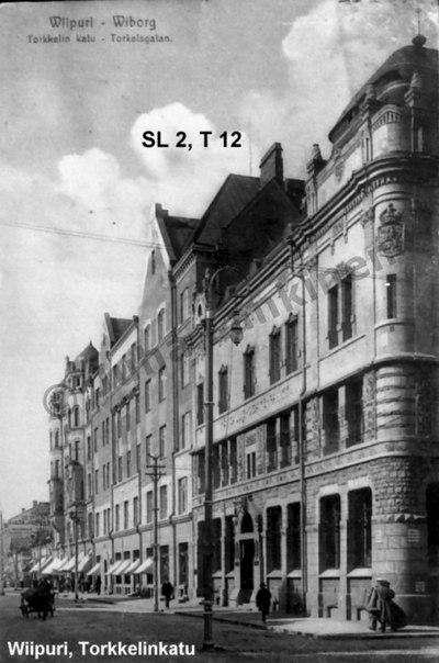 Банк_1910