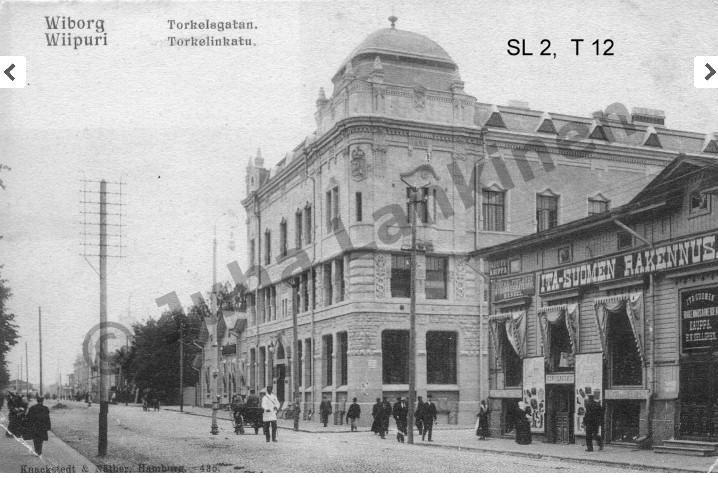 Банк_1910_3