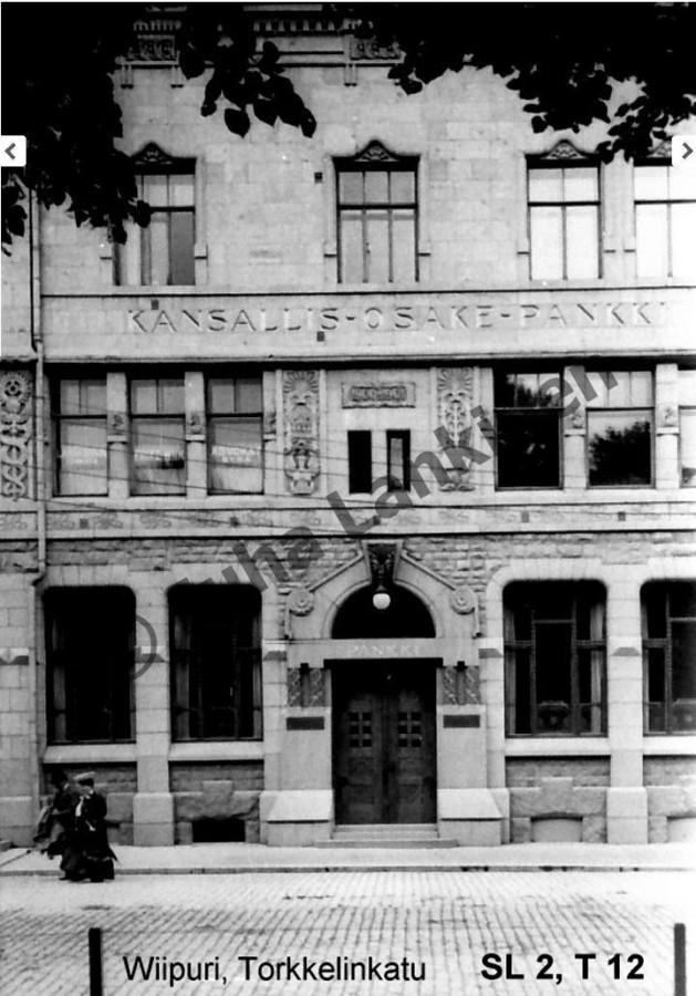 Банк_1910_4