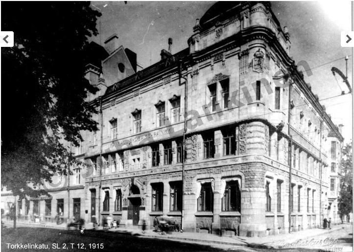Банк_1915
