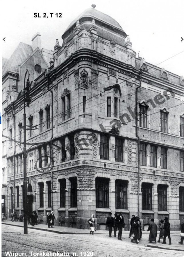 Банк_1920