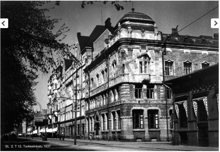 Банк_1937