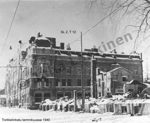 Банк_1940_1