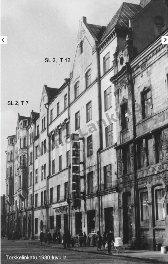 Дом8_1980