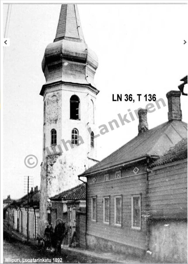БашняРатуши_1892