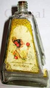 Кармен