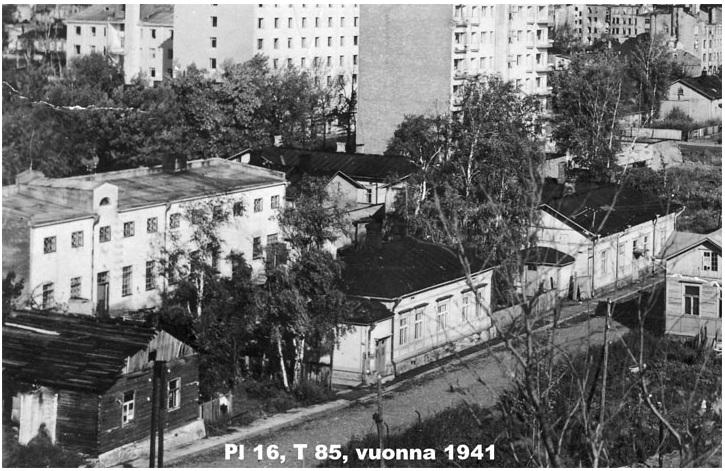 1941_Маргариновый Завод