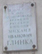 M_I_Glinka