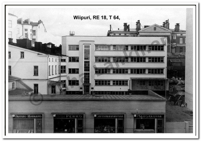 Кекс_1938_001