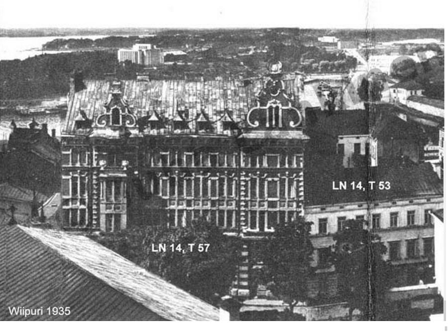Панорама_1935