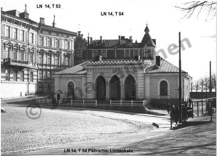 Караул_1930