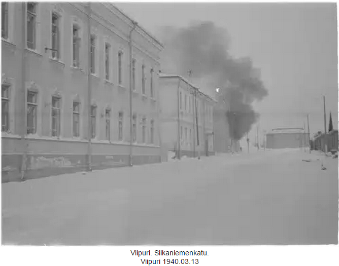 Островная_1940_03_13