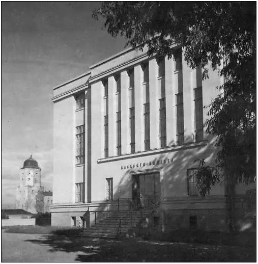 Архив_1930