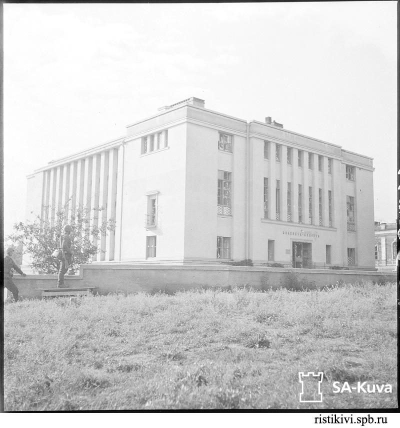 Архив_1941