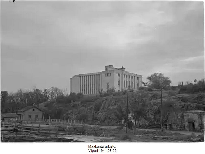 Архив_1941_08_29