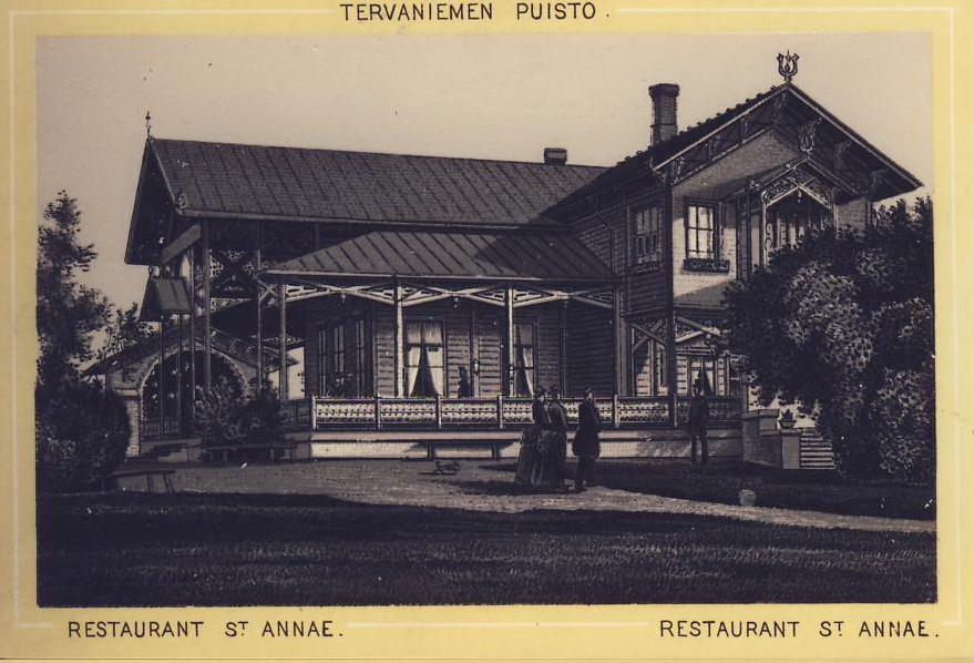 РесторанСвАнна_1890
