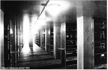 АрхивХранилище