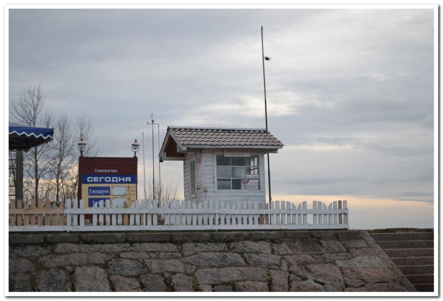 ПляжГород_001