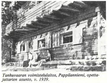 Сауна_1939