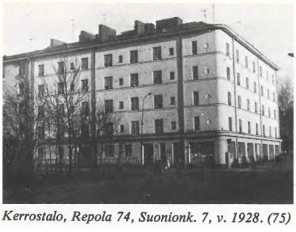 ЖилойДом_1928