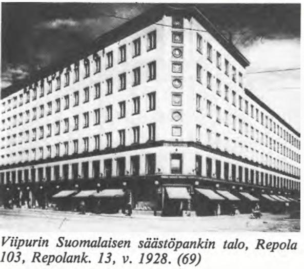 Сбербанк_1928