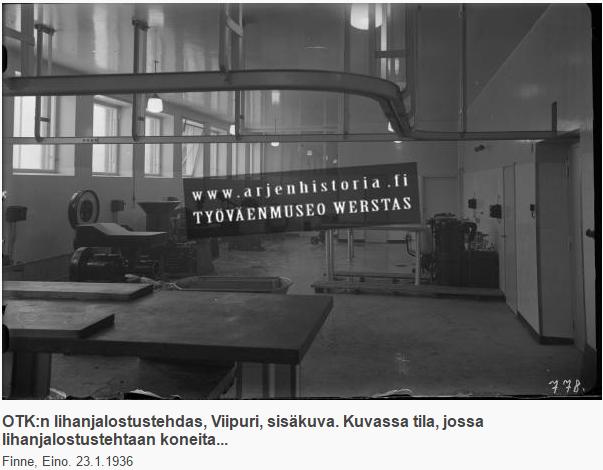 Мясокомбинат_1936_01_23