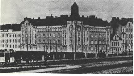 АО_Сампо_1908