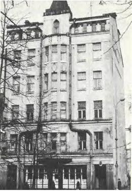 ЖилойДомKonkosen_1908