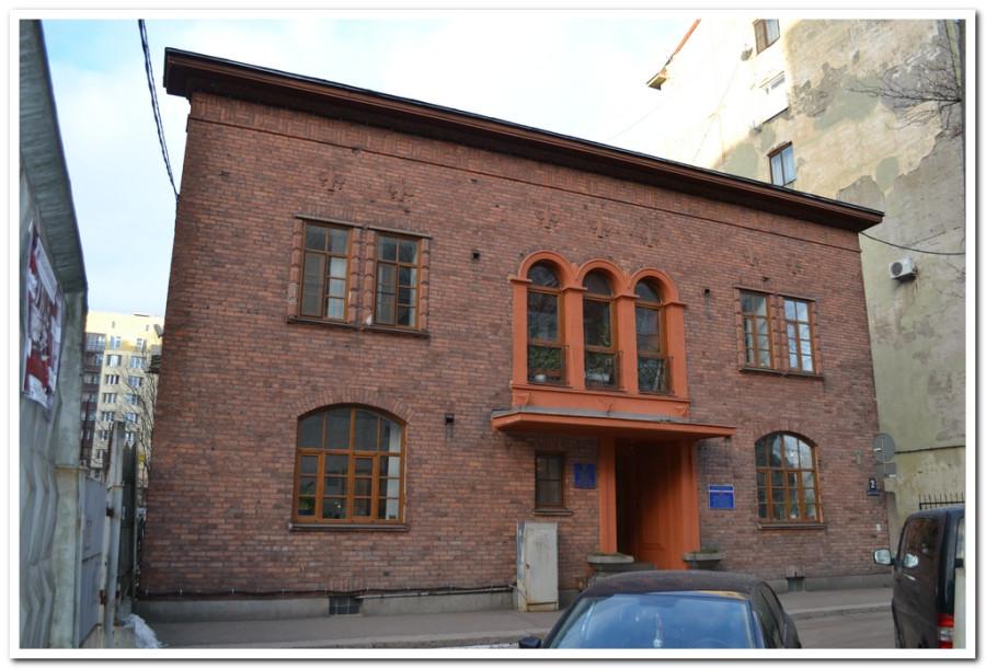 ДомКонсула_Vilskan_1921_001