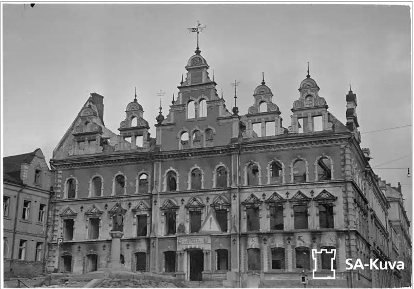 ИсторическийМузей_1941_08_29