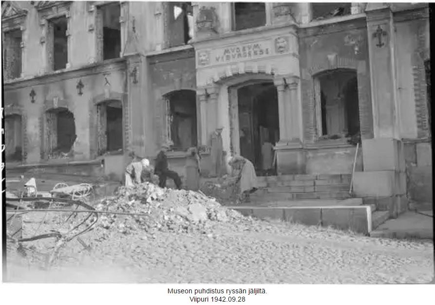 ИсторическийМузей_1942_09_28